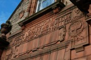 Inscription on old Library and Museum, Campbeltown