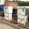 Ancient petrol pumps