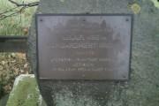 U.S.A.F. 486th Bombardment Group Memorial (Detail)