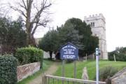 St Giles, Great Coxwell