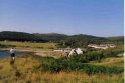 Raasay village