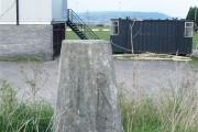Trig pillar on Bonymaen hill