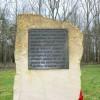 Memorial dedication, Down Ampney airfield