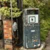 Old fuel pump