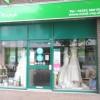 Charity shop in Gosport High Street (1)