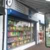Sweet shop in Brockhurst Road