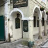 Colonnade, Old Bell Inn