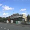 Village Store, Campsea Ashe, Suffolk
