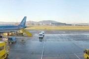 George Best Airport, Belfast
