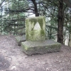 Stone monument close to the Cotswold Way path